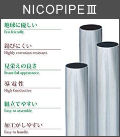 nicopipe2
